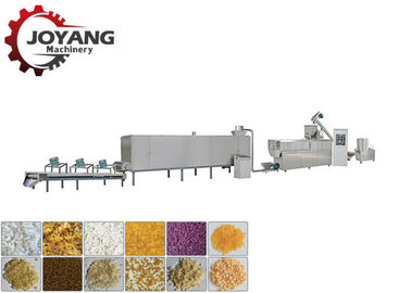 200 Kg / H Fortified Rice Production Line , Automatic Fortified Rice Extruder