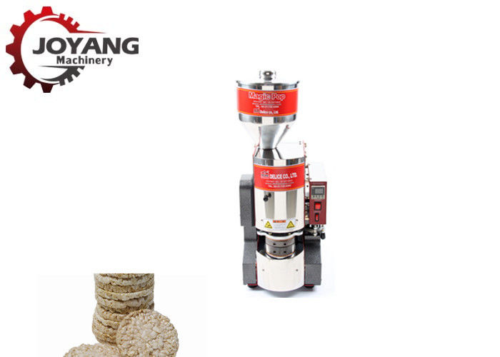 Nature Rice Cake Popping Machine , Magic Rice Pop Machine CE Certification