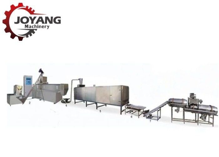 High Speed Processing Pet Food Production Line Dog Food Extruder Making Machine