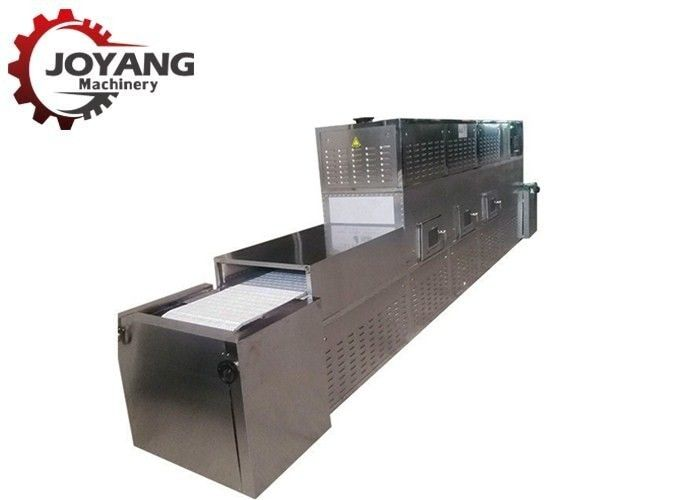 Industrial Tunnel Type Microwave Drying And Sterilization Machine For Palm Kernel Shell