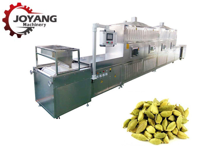 Continuous Food Microwave Drying And Sterilization Machine Green / Black Cardamom